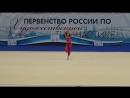 Рияна. Показательное выступление.Первенство России по художественной гимнастике.2017.