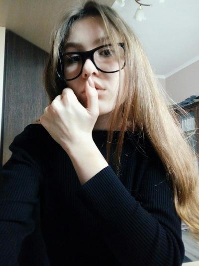 Оля Киевская