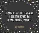 Оксана Головій фото #10