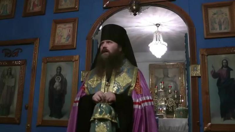 Проповедь еп. Силуана в канун Введения во храм Пресвятой Богородицы. г. Колпашево 2013 г.