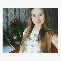 Катя Дивина