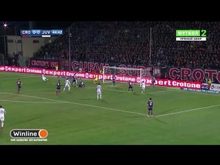 Crotone - Juventus 0:2