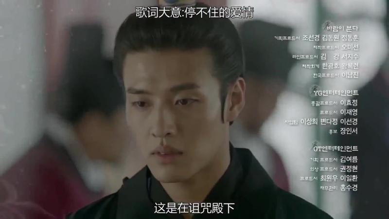 Алые сердца: Корё / Scarlet Heart: Ryeo - 19 серия [Превью] (Китайская версия)