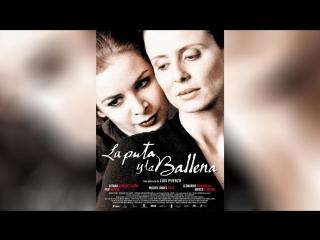 Шлюха и Кит (2004)   La puta y la ballena