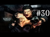 Vampire - The Masquerade - Redemption  Let's Play #30