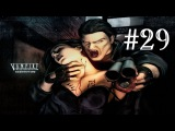 Vampire - The Masquerade - Redemption  Let's Play #29