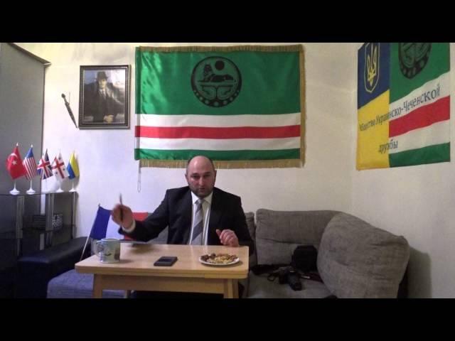 Ахмед Алихаджиев : Третье открытое обращение к Рамзану Кадырову 26.04.2016