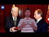 Проворониные новости - Почему Путин сам не уйдет | Конкурс Навального