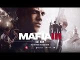 Геймплейный трейлер DLC «Mafia 3 — Sign of the Times». 2017.