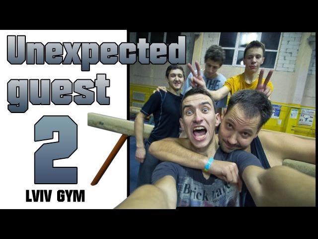 Unexpected guest 2 | Lviv gym