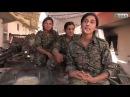 На защите Алеппо: курдские танкистки готовятся к бою с террористами