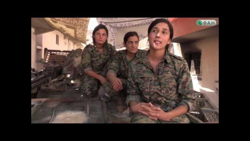 На защите Алеппо курдские танкистки готовятся к бою с террористами