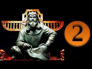 Клад могилы Чингисхана 2 серия
