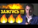 Михаил Дашкиев. Бизнес Молодость-Причина и Следствием.