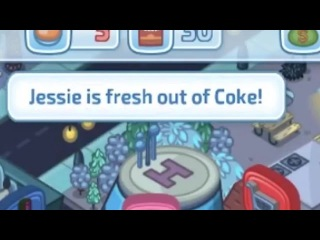 Где кокс Джесси?