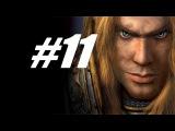 Warcraft 3 Reign of Chaos Глава девятая
