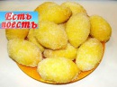 Песочное печенье лимончики с ореховой начинкой