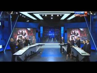 Очередной прекрасный разрыв ватных пуканов в эфире российского ТВ