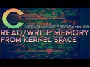 C/C Kernel Mode — Read/Write Process' Memory From Driver
