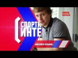 Сюжет про Панарина на Матч ТВ от 02/05/2016