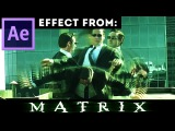 After Effects Tutorial Matrix - Dodging bullets - Agent not Smith - Neo - Dodge This