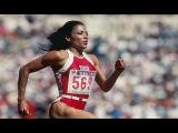Рекорды Гиннеса • Самая быстрая женщина