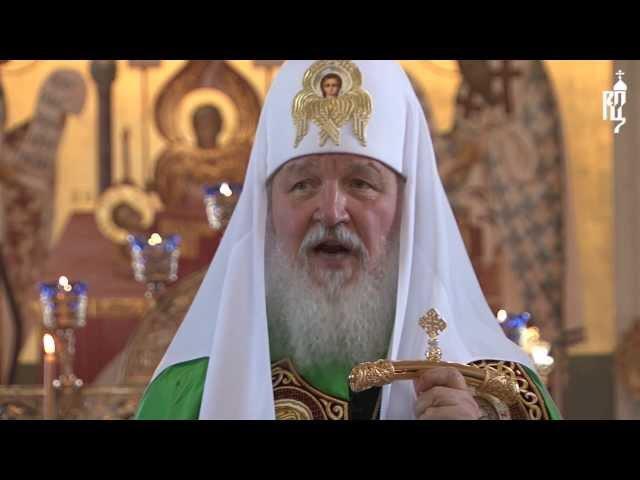Проповедь Патриарха Кирилла в неделю 3-ю по Пасхе, святых жен-мироносиц
