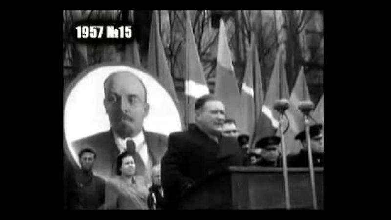 Новости дня 1957 год № 15 » Freewka.com - Смотреть онлайн в хорощем качестве