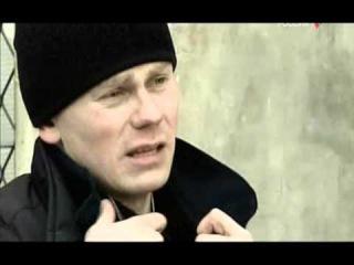 Кулагин и партнёры серия Брат за брата (2008)