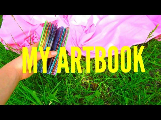 MY ARTBOOK | МОЙ АРТБУК | ОБЗОР