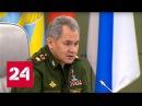 Национальный центр управления обороной Армия России