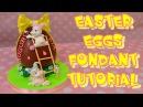 ( lakomkavk) easter eggs rubbit cake topper fondant tutorial - coniglio pasta di zucchero uova pasqua decorate