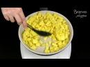 КАРТОФЕЛЬ с грибным намеком Удивительно вкусное сочетание Картофеля с Баклажанами
