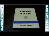 ESHAB-I K