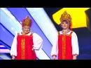 КВН Город Пятигорск - 2017 Летний кубок Приветствие