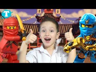 Ниндзяго ДЕНЬ РОЖДЕНИЯ Тимура День 2 Кай и Джей из мультика Lego Ninjago в гостях у Тими
