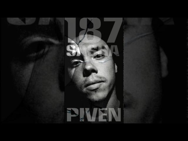 ПРЕМЬЕРА! Noize MC, Atlantida Project- Иордан