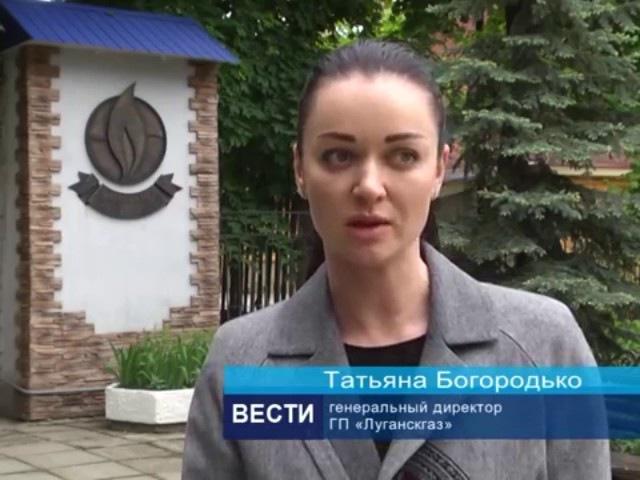 19 мая 2017 года состоялась торжественная церемония открытия II спартакиады ГП Луганскгаз