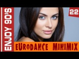 Enjoy 90's - Eurodance MiniMix #22