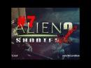 Alien Shooter 2 Перезагрузка 7 Забытый город
