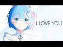 Rem - I love you / Re: Zero - I love you [RUS SUB]