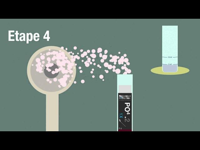 Тест на фосфаты PO4