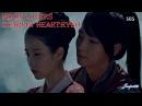 WANG SO HAE SOO ЕЙ НИКОГДА НЕ БЫТЬ МОЕЙ Scarlet heart Ryeo