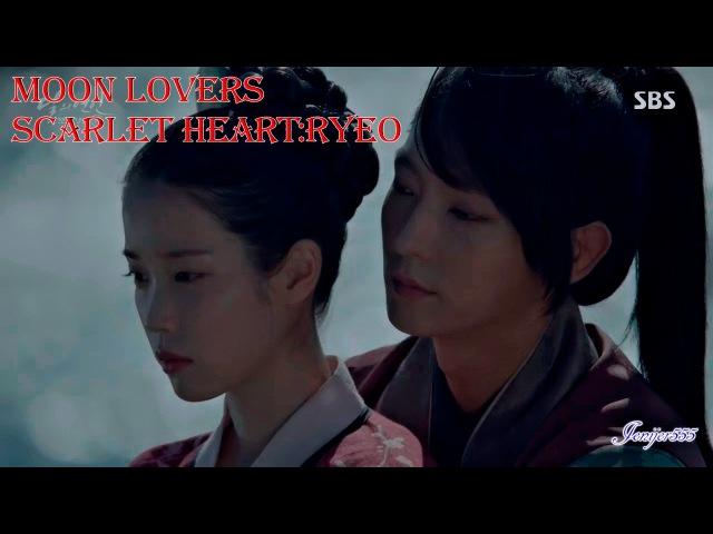 WANG SO HAE SOO ЕЙ НИКОГДА НЕ БЫТЬ МОЕЙ ( Scarlet heart Ryeo)