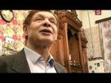 Звездный голос Эдуарда Хиля 2010.