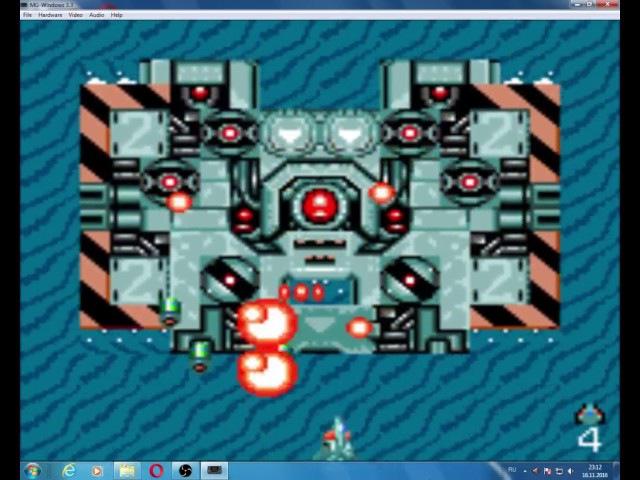 GG Aleste Sega Game Gear By Sting