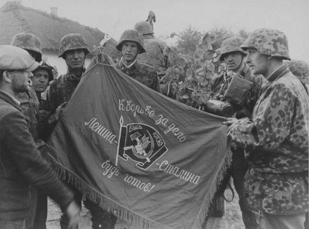 этот камень фото начальников дивизии дас райх гору, где