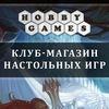 """Магазин настольных игр """"Hobby Games Калининград"""""""