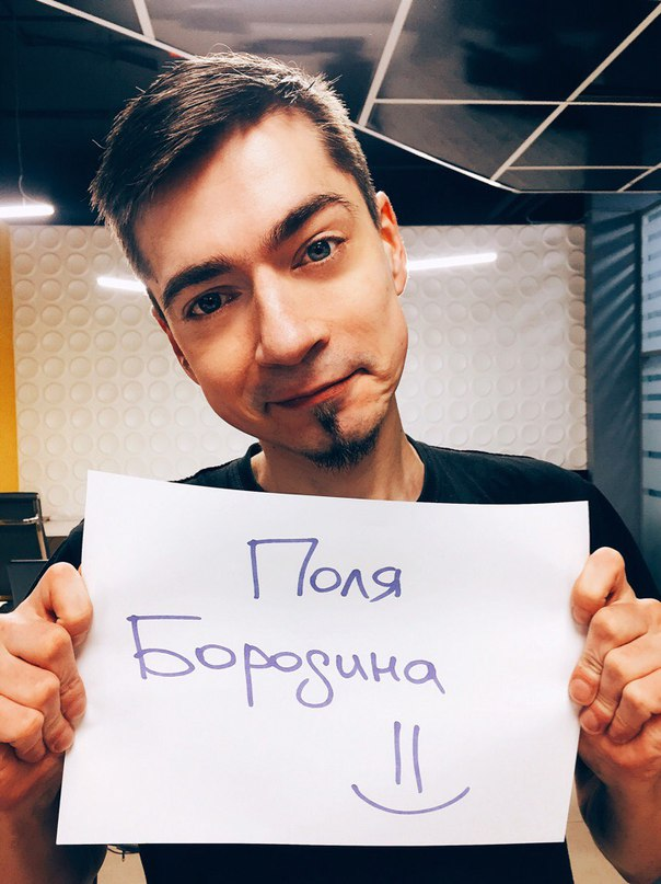 Александр Думкин | Москва