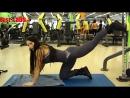 Любовь Дрескова (Россия) - красивая фитнес-модель. Упражнения, и тренировка в фитнес зале с комментариями. Рекомендую!